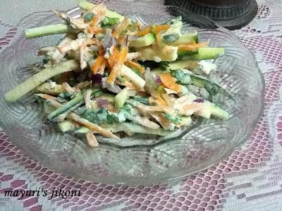 zucchini carrot salad